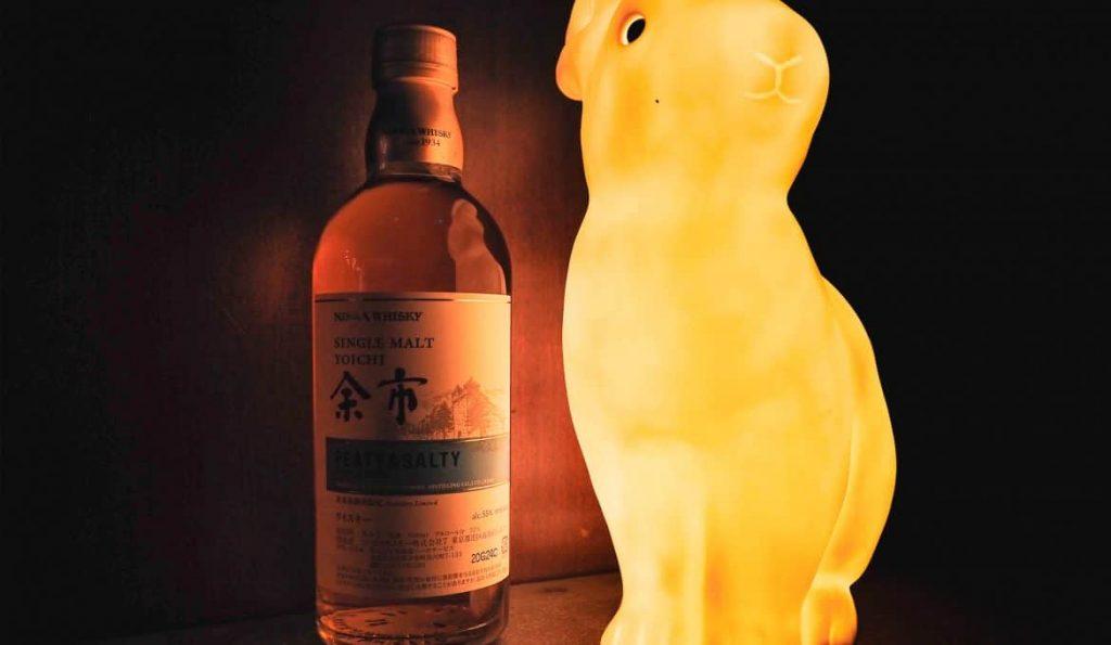 comprar whisky japonés