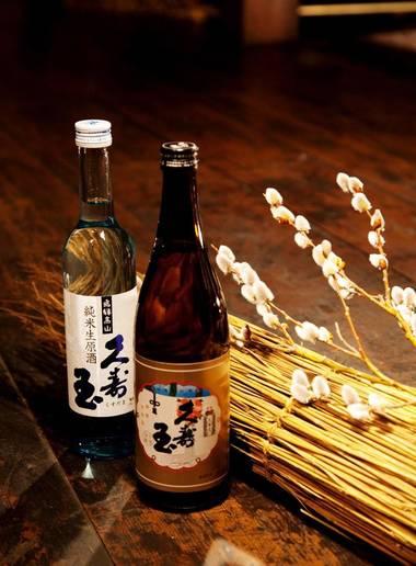 sake mercadona